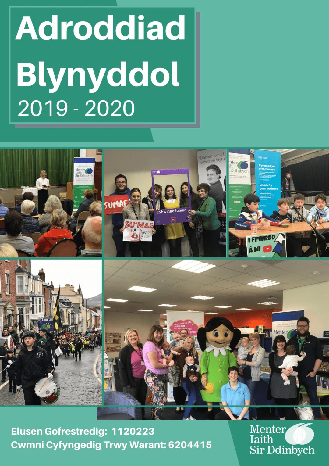 Annual Report 2019 – 20